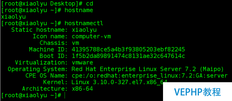LINUX实战:Red Hat Enterprise Linux 7.2修改主机名(hostname)