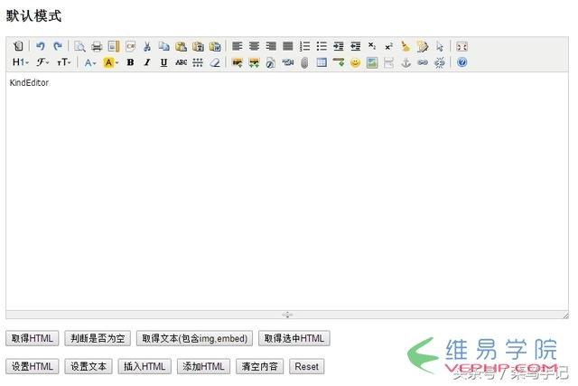 前端最好用的HTML在线编辑器是哪一款4