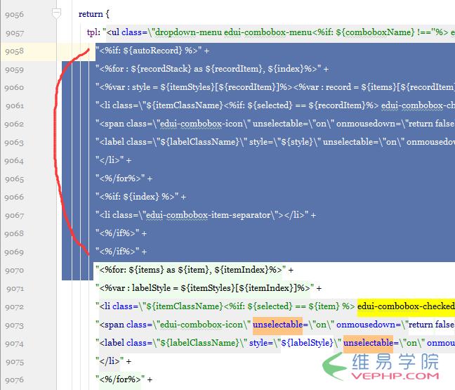 百度umeditor在线编辑器怎么去掉字体下拉框面板的字体选择记录2